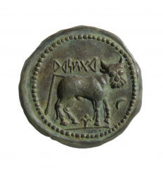 Moneda Sagunto Dracma Toro