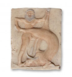 Relieve de Lahmu