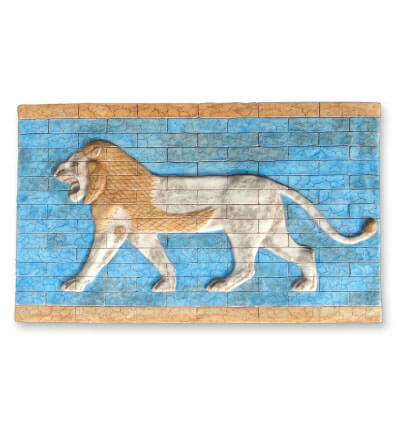 León de Babilonia