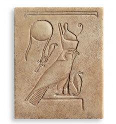 Horus Hapseshut
