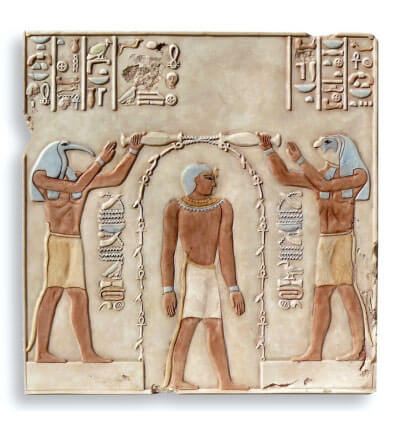 Thot Horus