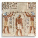 Relieve de Thot Horus
