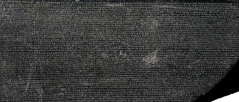 Texto griego antiguo en bajorelieve sobre basalto