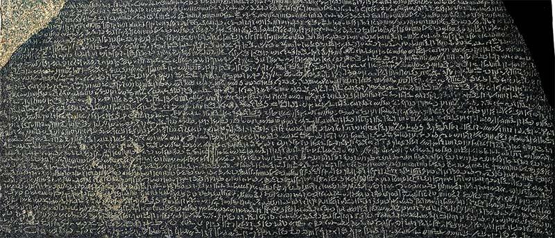 Escritura antigua demótica. Una forma estilizada de la escritura jeroglífica.